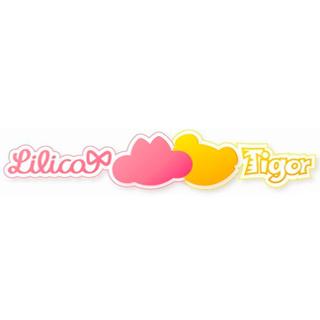 Lilica Ripilica & Tigor T. Tigre